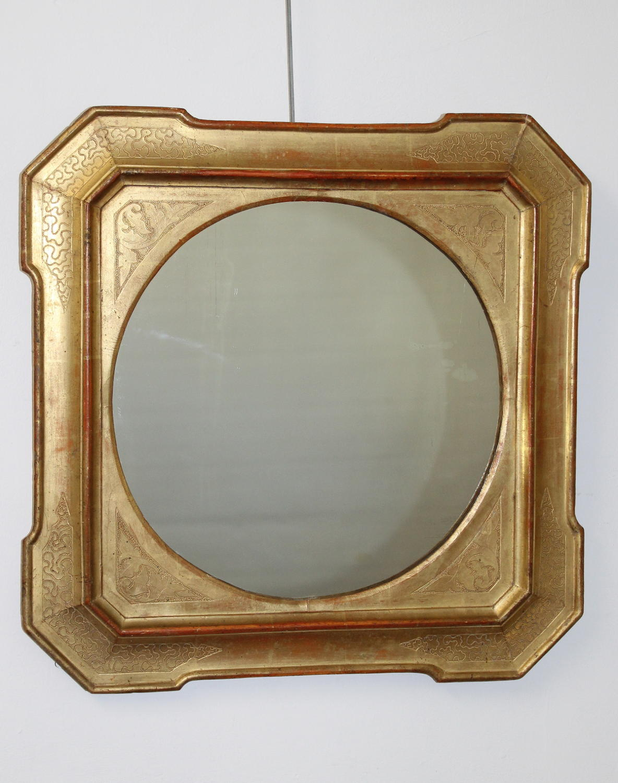 Square Italian Garibaldi Mirror